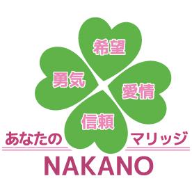 logo_nakano.jpg